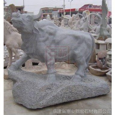园林水牛石雕塑 泉州惠安石雕