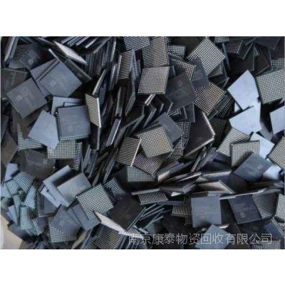 电子元件回收|电子元件回收公司