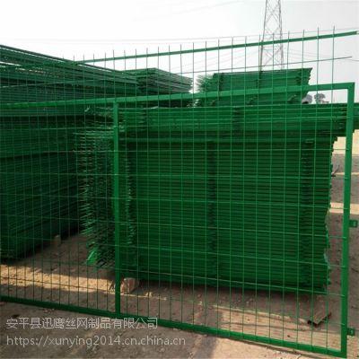 水坑防护围栏@合肥铁丝网围栏价格@苏州绿色围栏网现货