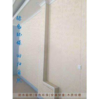 河北廊坊竹木纤维集成墙板厂家代理