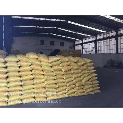 海门市聚合氯化铝报价 聚丙烯酰胺批发 造纸厂 必备药剂