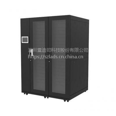 广东省雷迪司数据中心微模块一体化机柜双机柜内置UPS空调配电环控