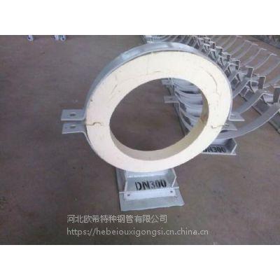 管道保冷管托,Q235B保冷管托生产厂家河北欧希特种钢管有限公司