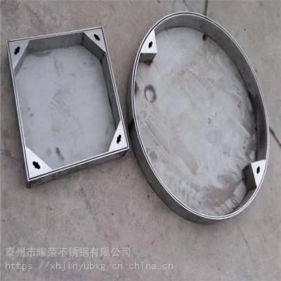 金裕 热销不锈钢镀锌井盖 铁 201 植草井盖 量大优惠