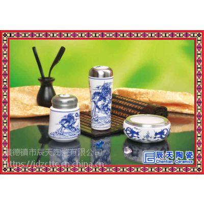 辰天陶瓷 青花钢笔名片夹两件套 文具笔筒笔洗两件套