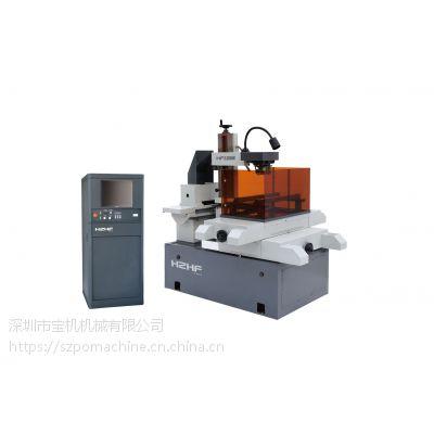 供应:HF320Z/400Z/500Z-G13电火花数控线切割机床 华方快走丝线切割机