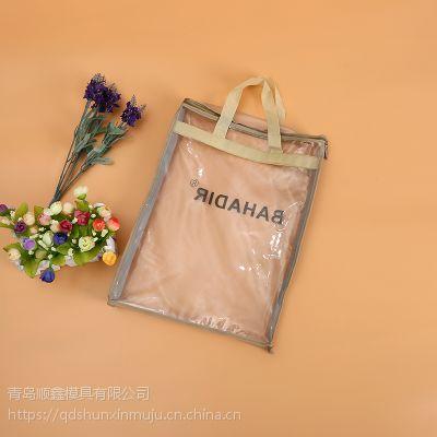 广饶PVC手提袋|质量可靠|外贸出口