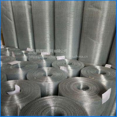 现货供应小孔钢丝网 5毫米孔假山铁丝网 1/4热镀锌电焊网