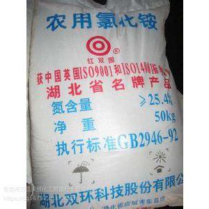 广东东莞批发销售工业级氯化铵 国标含量99% 湖北产