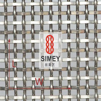 丝美艺硬装XY-5512不锈钢网304 轧花金属编织网 安平厂家生产