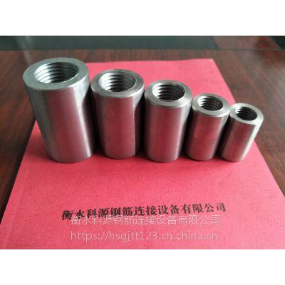 科源国标钢筋连接套筒厂家|直螺纹变径套筒价格
