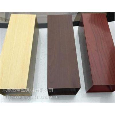 木纹铝方通、宝盈建材、仿木纹铝方通格栅