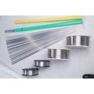 CHM-321不锈钢电焊条CHM-321不锈钢氩弧焊丝