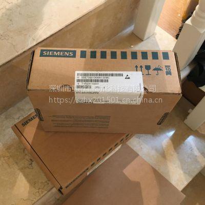 西门子 全新原装正品6SE7090-0XX84-3DB0 接口模块 PLC
