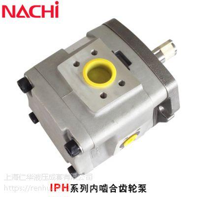 NACHI不二越齿轮泵型号IPH-3A-16-20,