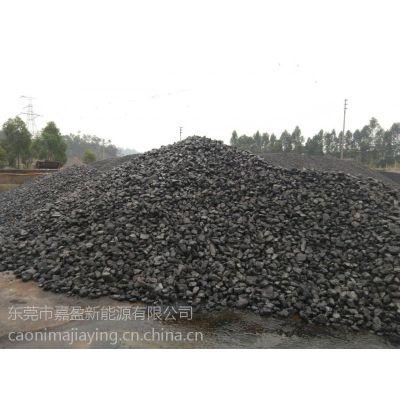 供应工业锅炉用煤炭、生产蒸汽使用燃煤 惠州煤场直销工业燃煤批发