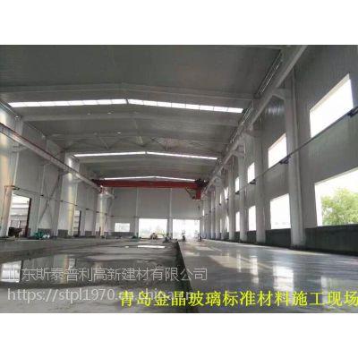 济南章丘质量排名首位的金刚砂地面施工公司