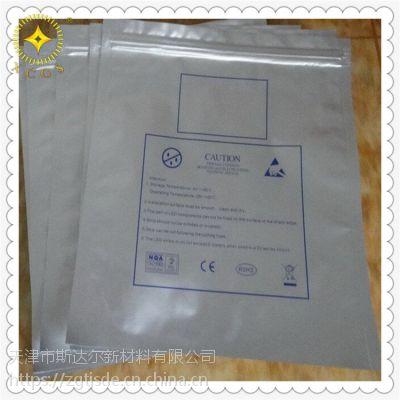 全国包邮银色铝箔工业包装袋静电铝袋