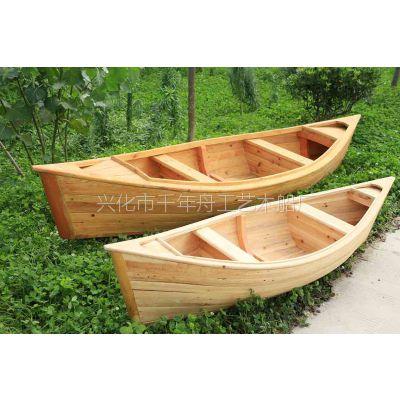 千年舟厂家供应养花船|雄鸡船|两头尖平底木船|公园景观船|装饰盆栽船|刚朵拉