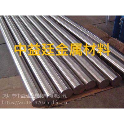 供应SUP9A材料日本进口弹簧钢SUP9A屈服强度