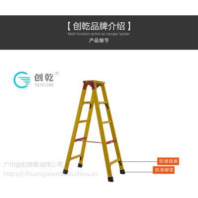 广东广州创乾CQJ-3M定做人字绝缘梯子工程梯玻璃钢加强梯子电工绝缘梯厂家