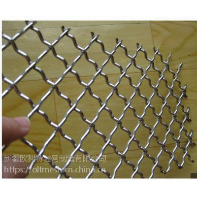 新疆欧利特 厂家供应不锈钢轧花网片 可定制