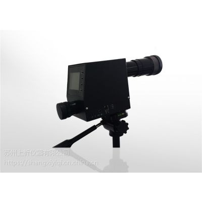 PRCXI SC8100 Photoelectric Smoke-Detecting Telesco