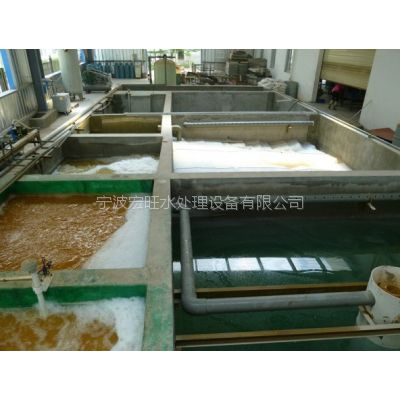 宏旺涂装废水处理设备,宁波水处理设备厂家