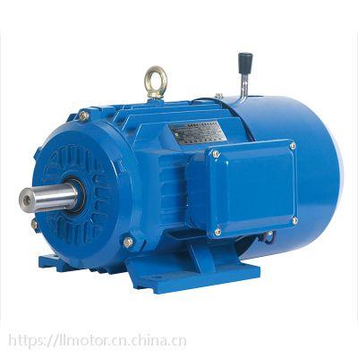 供应上海力超制动三相异步电动机 YEJ 45KW-4P 电压可定制