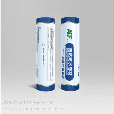 科顺APF-600湿铺/预铺防水卷材