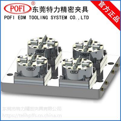 【福建EROWA工装夹具】4头气动卡盘|D100快速定位夹具