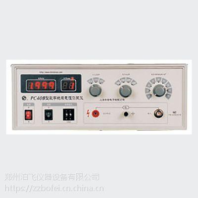 泊飞PC40B型绝缘电阻测试仪
