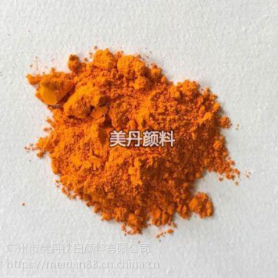 深圳黄色颜料厂家供应塑料用色粉免费试样现货PY-1103颜料黄