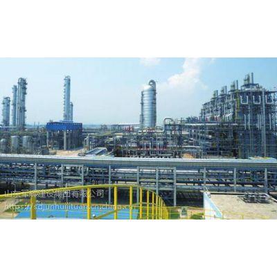 出租石油化工资质对外工程资质合作山东军辉集团