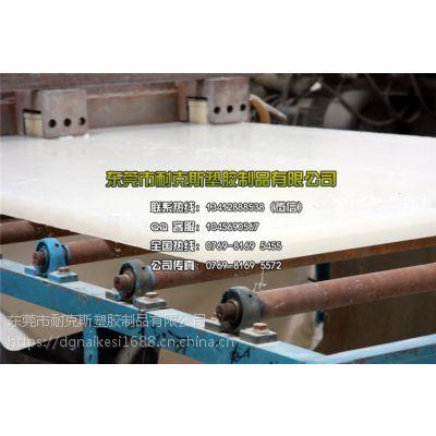 北京裁断板、啤机垫板、刀模胶板、裁断机垫板、斩板、啤机板