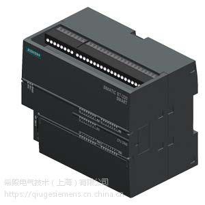 6ES72881SR200AA0S7-200 SMARTCPU 标准型价格美丽