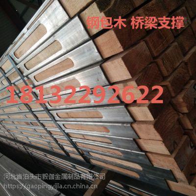 供应江苏钢包木40*60价格