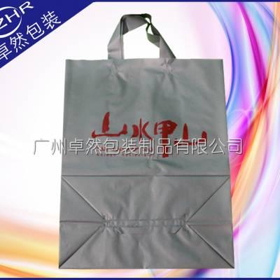 厂家定做服装购物礼品包装塑料袋 PO/LDPE透明磨砂塑料吊带手提袋