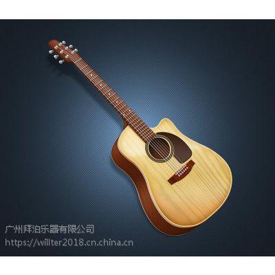 木吉他批发|全单|面单|品牌威尔特willter
