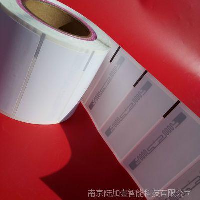 RFID银行电子标签UHF无源6C射频识别915MHz双面铜版纸超高频900M
