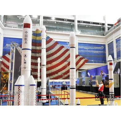 太原太空主题展_太空主题展品火箭月球仪飞行器等道具租赁出售