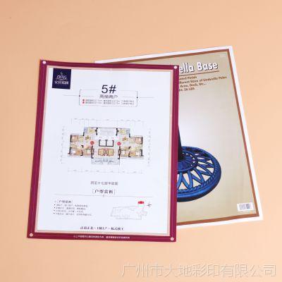 厂家直销 单页广告印刷宣传单 彩页设计印刷 DM单定制