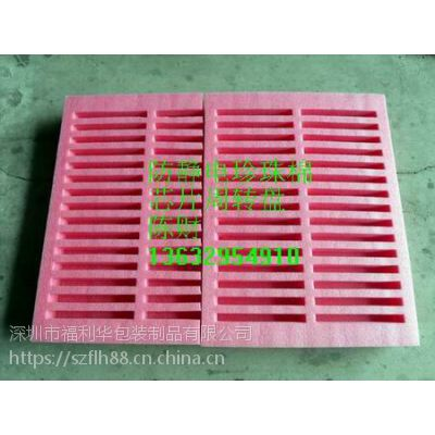 深圳市PCBA线路板包装周转盘,电子元器件防静电托盘红色包材