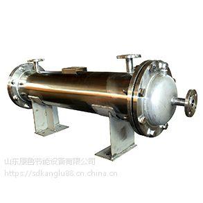 山东康鲁管壳式换热器无损测试的要求
