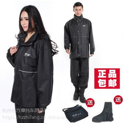 暴龙BL-045摩托车电动车男女分体骑行成人雨衣雨裤套装带鞋套