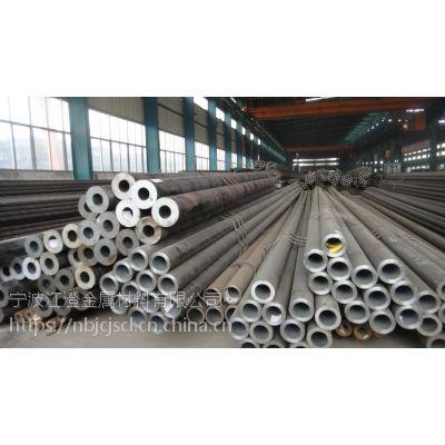 兰溪钢管报价、Q345D低温无缝管价格、无锡正品