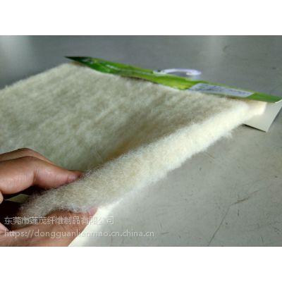 厂家供应 羊毛毡 进口新西兰羊毛 床上用品多元化产品材料800g/㎡120cm