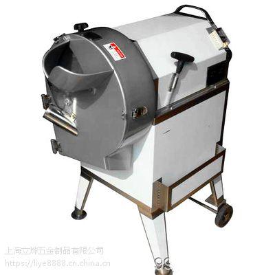 台湾原装切丝切片机,球根茎类切丁机,土豆胡萝卜切丝切片机包邮