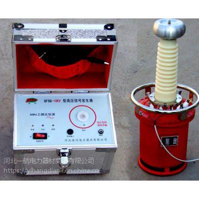 冀航一航批量直销 优惠高低压精准度高专业高频信号发生器