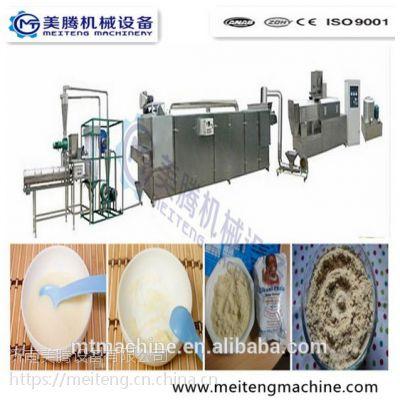 婴幼儿营养米粉膨化设备营养粉生产线